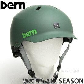 バーン ワッツ オールシーズン ジャパンフィット 【BERN WATTS ALL SEASON JAPAN FIT】 国内正規品 ヘルメット オールラウンド 自転車 MTB BMX スケートボード スノーボード カラー:Matte Leaf Green