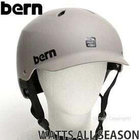 バーン ワッツ オールシーズン ジャパンフィット 【BERN WATTS ALL SEASON JAPAN FIT】 国内正規品 ヘルメット オールラウンド 自転車 MTB BMX スケートボード スノーボード カラー:Matte Sand