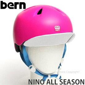 バーン ニーナ オールシーズン 【BERN NINA ALL SEASON】 国内正規品 ヘルメット キッズ用 自転車 MTB BMX スケートボード スノーボード カラー:Satin Hot Pink