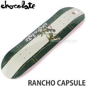 チョコレート デッキ ランチョウ カプセル スケートボード スケボー 8.25 x 31.875 CHOCOLATE RANCHO CAPSULE DECK ストリート パーク 初心者 SKATEBOARD カラー:KENNY ANDERSON