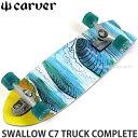 [対象] カーバー スワロー トラック コンプリート 【CARVER SWALLOW C7 TRUCK COMPLETE】 スケートボード スケボー サ…