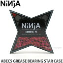 NINJA ABEC5 GREASE BEARING ClearStar【ニンジャ エイベック ファイブ グリス ベアリング クリアスター】スケートボ…
