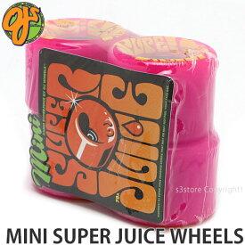 オージェイ ミニ スーパー ジュース ウィール 【OJ MINI SUPER JUICE WHEELS】 スケートボード スケボー ソフト クルーザー クルージング オールドスクール カラー:Pink サイズ:55mm/78a
