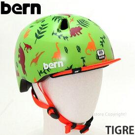 バーン ティグレ 【BERN TIGRE】 国内正規品 ヘルメット プロテクター ベビー 自転車 保護 ストライダー バランスバイク スケートボード スノーボード 子ども Helmet カラー:Satin Green Dino