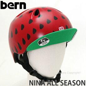 バーン ニーノ オールシーズン 【BERN NINA ALL SEASON】 国内正規品 ヘルメット プロテクター ジュニア 自転車 MTB BMX ストライダー バランスバイク スケートボード スノーボード 子ども Helmet カラー:Satin Red Strawberry