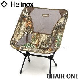 ヘリノックス チェア ワン 【HELINOX CHAIR ONE】 アウトドア イス 椅子 折り畳み ポータブル フェス キャンプ BBQ OUTDOOR カラー:REALTREE サイズ:H66xW50xD52cm