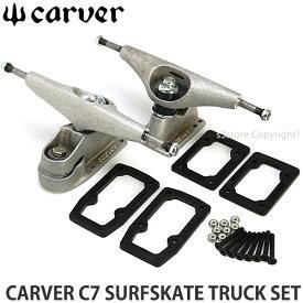 """カーバー C7 サーフスケート トラック セット 【CARVER C7 SURFSKATE TRUCK SET】 スケートボード スケボー サーフィン オフトレ SKATEBOARD SURF パーツ カラー:Raw サイズ:6.5"""""""