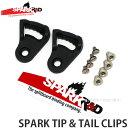 【送料無料】 スパーク アールアンドディー スパーク チップ テール クリップ 【SPARK R&D SPARK TIP & TAIL CLIPS】 …