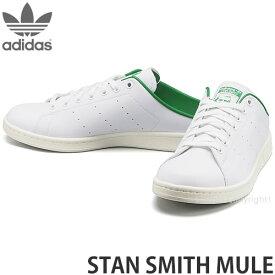 アディダス オリジナルス スタンスミス ミュール 【adidas Originals STAN SMITH MULE】 スニーカー メンズ シューズ 靴 スリッポン リサイクル カラー:フットウェアホワイト/グリーン/オフホワイト