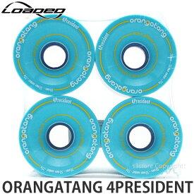 ローデッド オランガタン 4プレジデント 【LOADED ORANGATANG 4PRESIDENT】 スケートボード スケボー ロンスケ ウィール ソフト SKATEBOARD カラー:Blue サイズ:70mm/77A
