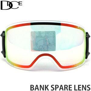 ダイス バンク スペア レンズ 【DICE BANK SPARE LENS】 スノーボード スノボー スキー ゴーグル SNOWBOARD GOGGLE 交換用 レンズカラー:Photochromic/MIT Red Mirror