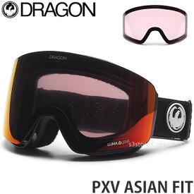 21model ドラゴン ピーエックスブイ アジアンフィット 【DRAGON PXV ASIAN FIT】 ゴーグル スノーボード スノボー スキー SNOWBOARD GOGGLE SKI フレームカラー:SPLIT レンズカラー:LUMALENS RED ION