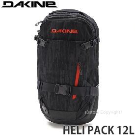 ダカイン ヘリ パック 【DAKINE HELI PACK 12L】 スノーボード スノボ スキー バッグ バックパック 登山 バックカントリー ギアバッグ BAG BACKPACK SNOW カラー:SDA