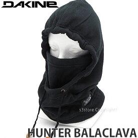 ダカイン ハンター バラクラバ 【DAKINE HUNTER BALACLAVA】 帽子 スノーボード スキー ウェア アクセサリー スノボ 防寒 ネックウォーマー SNOWBOARD カラー:BLK サイズ:F