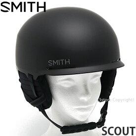 【送料無料】 20model スミス スカウト 【SMITH SCOUT】 スノーボード ヘルメット プロテクター スノボ スキー オールシーズン 自転車 アウトドア SNOWBOARD SKI HELMET カラー:MATTE BLACK
