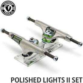 サンダー ポリッシュド ライト 2 セット 【THUNDER POLISHED LIGHTS II SET】 スケートボード トラック ハイ 軽量 SKATEBOARD TRUCK サイズ:HI 145