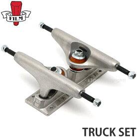 フィルム トラック トラックセット 【FILM TRUCKS TRUCK SET】 スケートボード スケボー パーツ ストリート SKATEBOARD カラー:Raw サイズ:5.5