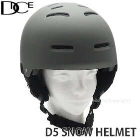 21model ダイス D5 スノー ヘルメット 【DICE D5 SNOW HELMET】 スノーボード スキー スノボー ヘッドギア ゲレンデ メンズ レディース ジャパンフィット SNOWBOARD SKI カラー:MATT GARY