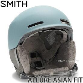 スミス アルーア アジアンフィット 【SMITH ALLURE ASIAN FIT】 スノーボード スノボー スキー ヘルメット プロテクター SNOWBOARD HELMET カラー:MATTE POLAR BLUE