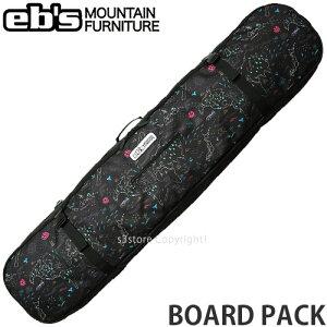 エビス ボード パック ebs BOARD PACK スノボ ボード バッグ ショルダー バックパック 収納 ギアバッグ BAG SNOW カラー:DELA MAP サイズ:162