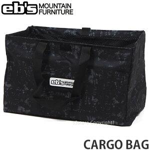 エビス カーゴ バッグ ebs CARGO BAG スノボ ボード ブーツ キャリー かばん 持ち運び 旅行 SNOW BOARD カラー:GRUNGE サイズ:59L