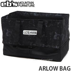 エビス アロー バッグ ebs ARLOW BAG スノボ ボード ブーツ キャリー かばん 持ち運び 旅行 SNOW BOARD カラー:GRUNGE サイズ:57L