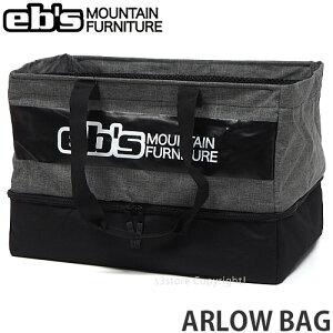 エビス アロー バッグ ebs ARLOW BAG スノボ ボード ブーツ キャリー かばん 持ち運び 旅行 SNOW BOARD カラー:HEATHER GREY サイズ:57L