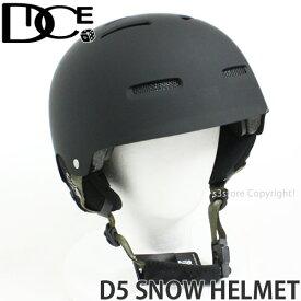 ダイス D5 スノー ヘルメット 【DICE D5 SNOW HELMET】 スノーボード プロテクター SNOWBOARD ジャパンフィット カラー:MATT BLACK