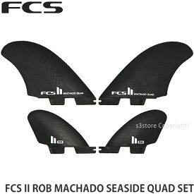 エフシーエス ロブ マチャド シーサイド クアッド セット 【FCS FCS II ROB MACHADO SEASIDE QUAD SET】 サーフィン サーフボード フィン SURF FIN 波乗り カラー:BLACK