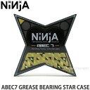 ニンジャ グリース ベアリング クリアスター 【NINJA ABEC7 GREASE Bearings ClearStar】 スケートボード ストリート クルー...