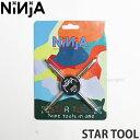 ニンジャ スター ツール 【NINJA STAR TOOL】 スケートボード ストリート クルーザー セットアップ 調整 メンテナンス…