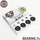 INDEPENDENT インディペンデント ■INDEPENDENT BEARINGS 7s(ABEC7)■インディベアリング登場!