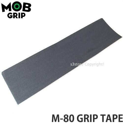 モブ グリップ M-80 グリップ テープ 【MOBGRIP M-80 Grip Tape】 スケートボード パーツ デッキテープ ロゴ シェイプ SKATEBOARD カラー:Black サイズ:9x33