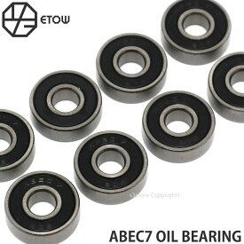 ベアリング スケートボード スケボー オイルタイプ ラバーダブルシールド ETOW ABEC7 OIL BEARING 【エトヲ ABEC7 オイル ベアリング】 サイズ:608 [管理番号:ew10501]
