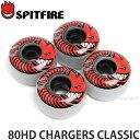 スピットファイヤー 80HD チャージャーズ クラシック 【SPITFIRE 80HD CHARGERS CLASSIC】 ソフト スケートボード ウィール S...