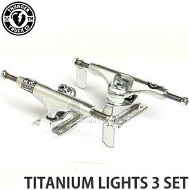 サンダー チタニウム ライト 3 セット 【THUNDER TITANIUM LIGHTS 3 SET】 スケートボード トラック 2個セット ハイ HI ハンガー 最軽量 チタン 中空キングピン カラー:Polished サイズ:HI 147