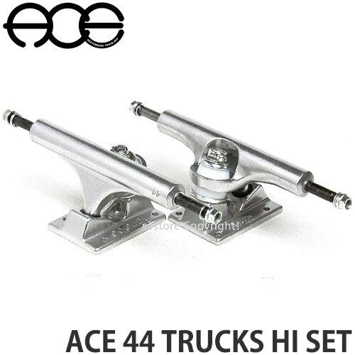 エース 44 トラック ハイ セット 【ACE 44 TRUCKS HI SET】 スケートボード パーツ ストリート 軽量 スリム SKATEBOARD グラインド強化 JOEY TERSHAY INDEPENDENT カラー:RAW サイズ:5.75