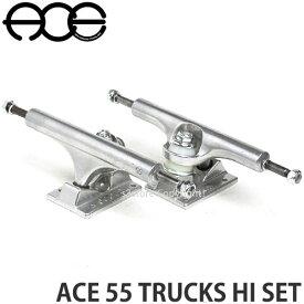エース 55 トラック ハイ セット 【ACE 55 TRUCKS HI SET】 スケートボード パーツ ストリート 軽量 スリム SKATEBOARD グラインド強化 JOEY TERSHAY INDEPENDENT カラー:RAW サイズ:6.375