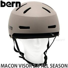 21model バーン メーコン バイザー 2.0 オール シーズン 【BERN MACON VISOR 2.0 ALL SEASON】 国内正規品 ヘルメット オールラウンド 自転車 MTB BMX スケートボード スノーボード カラー:MATTE SAND