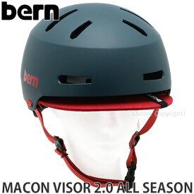 21model バーン メーコン バイザー 2.0 オール シーズン 【BERN MACON VISOR 2.0 ALL SEASON】 国内正規品 ヘルメット オールラウンド 自転車 MTB BMX スケートボード スノーボード カラー:MATTE NAVY