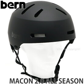 バーン メーコン 2.0 オール シーズン 【BERN MACON 2.0 ALL SEASON】 国内正規品 ヘルメット オールラウンド 自転車 MTB BMX スケートボード スノーボード カラー:MATTE BLACK