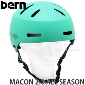 バーン メーコン 2.0 オール シーズン 【BERN MACON 2.0 ALL SEASON】 国内正規品 ヘルメット オールラウンド 自転車 MTB BMX スケートボード スノーボード カラー:MATTE MINT