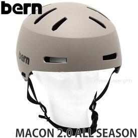 21model バーン メーコン 2.0 オール シーズン 【BERN MACON 2.0 ALL SEASON】 国内正規品 ヘルメット オールラウンド 自転車 MTB BMX スケートボード スノーボード カラー:MATTE SAND