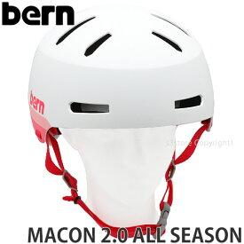 21model バーン メーコン 2.0 オール シーズン 【BERN MACON 2.0 ALL SEASON】 国内正規品 ヘルメット オールラウンド 自転車 MTB BMX スケートボード スノーボード カラー:MATTE RETRO PEACH