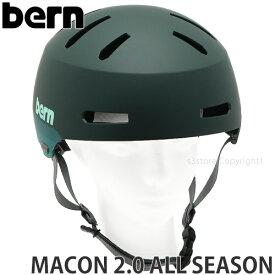 バーン メーコン 2.0 オール シーズン 【BERN MACON 2.0 ALL SEASON】 国内正規品 ヘルメット オールラウンド 自転車 MTB BMX スケートボード スノーボード カラー:MATTE RETRO FOREST GREEN