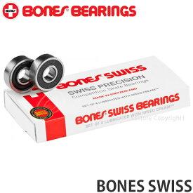 ボーンズ スイス ベアリング 【BONES SWISS BEARING】 スケートボード スケボー 世界中のスケーターが認める高性能ロングセラーベアリング