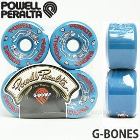 パウエル ペラルタ ジーボーンズ 【Powell Peralta G-BONES】 スケートボード ウィール オールドスクール 復刻 カラー:BLUE サイズ:64mm/97a