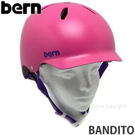 バーン バンディート 【bern BANDITO】 ヘルメット 子ども ジュニア キッズ 自転車 MTB BMX スケートボード プロテクター パーク Helmet 国内正規品 カラー:SATIN PINK