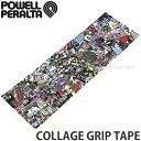 パウエル カレッジ グリップ テープ 【POWELL COLLAGE GRIP TAPE】 スケートボード スケボー デッキテープ パーツ SKA…