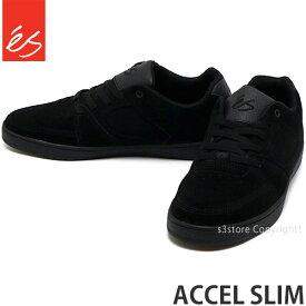 エス アクセル スリム 【eS ACCEL SLIM】 スニーカー シューズ 靴 スケシュー メンズ 男性 スケートボード スケボー ストリート パーク コーデ SKATEBOARD カラー:BLACK/BLACK/BLACK